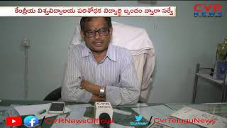 Telangana Government Special Focus On Health System   CVR News