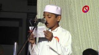 Hamd: Apne Malik Main Naam Le Kar by Arshad s/o Zubair Biyari