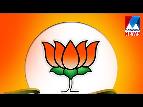 Assembly Election ; BJP leads in Uttarakhand | Manorama ...