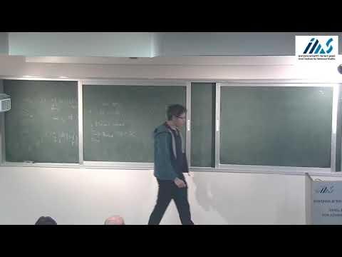 Zohar Komargodski: Dynamics in Four Dimensions and Domain Walls 4