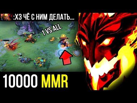 ЛУЧШИЙ СФ от 10К ММР! 😈