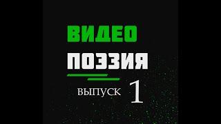 Сочинение школьницы Донбасса