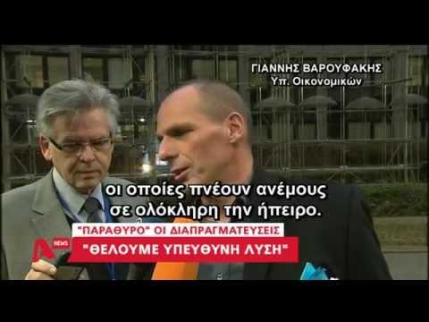 Βαρουφάκης Ντάισελμπλουμ πριν το ECOFIN