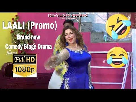 LAALI (Promo) - Iftikhar Thakur, Zafri Khan & Khushboo 2020 New Punjabi Drama - Hi-Tech Stage Drama