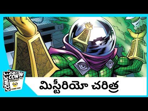 SpiderMan Far From Home Villain - Mysterio Origins In Telugu | Fridaycomiccon