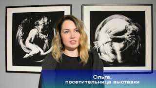 "Выставка ""Актуальная Россия"""