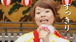 水木ケイ - 恋のドンパン節