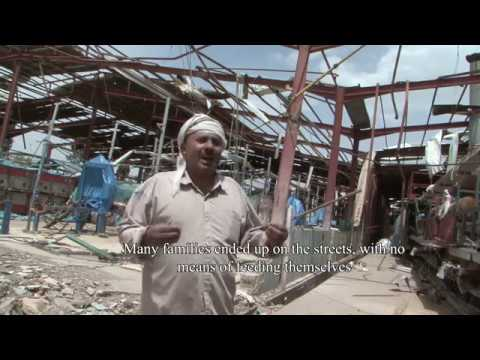 Yemen crisis: one factory demolished, hundreds of jobs destroyed