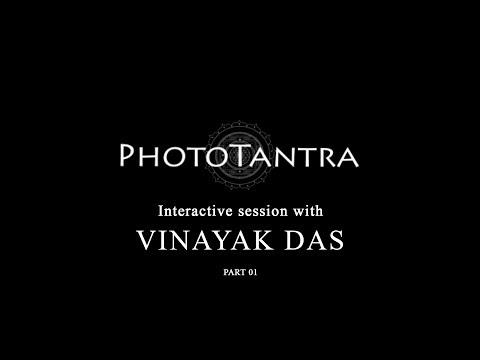 Interactive session with Vinayak Das - Part 01