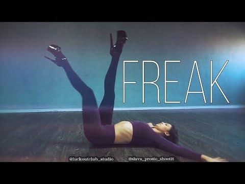 Lana Del Rey - Freak | STRIP CHOREO BY YULIA