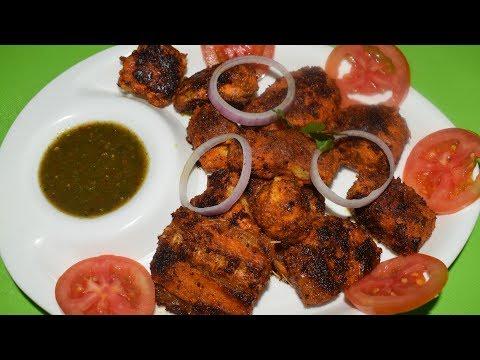 Fish Tikka  Without Oven | Spicy Fish Recipe | Fish Tikka Recipe | Tasty Kitchen Point