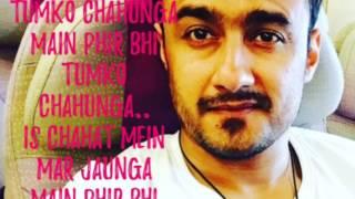Half Girlfriend | Phir Bhi Tumko Chahunga | Vocal Cover