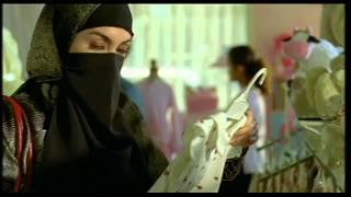 OFFICIAL MOVIE TRAILER - AYAT AYAT CINTA (2008) Mp3
