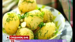 видео Калорійність картоплі