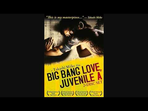 Big Bang Love, Juvenile A OST