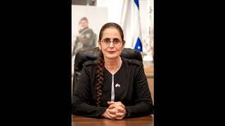 """ח""""כ ד""""ר ענת ברקו בראיון לניסים משעל ואריה אלדד ב-103FM על לארה אל קאסם- 14.10.18"""