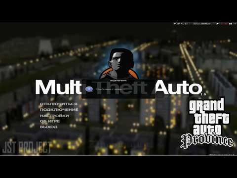МTA: Province | GTA Province BETA 0.1.8 Рекорд 1005 игроков