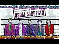 The usual suspects tamil dubbed movie review  oru kadha sollata sir