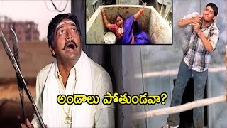 Mahesh Babu Helping His Mother In Law Scene | Super Hit Movie Comedy Scene | Love Cinema