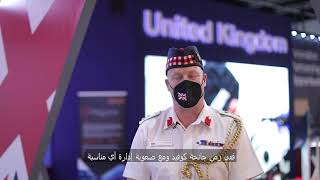 IDEX & NAVDEX 2021- Colonel Robert Connolly, British Defence Attaché to the United Arab Emirates