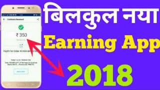 100% Working  Earning App For Android | Best  App To Earn Money | We Star App Review