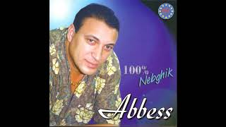 CHEB SEMITEK OMRI ABBES MP3 TÉLÉCHARGER