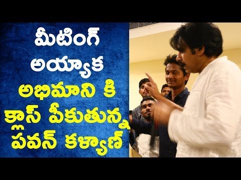 Pawan Kalyan Gives Class To A Person After Completing Meeting Filmy Monk