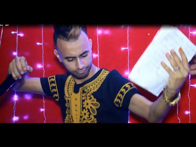 Cheb Midou 2020 - قنبلة جديدة شاب ميدو يبدع في أغنية ( أنا سيد و أنت لمڨيد ) دائماً في الطابع الشاوي