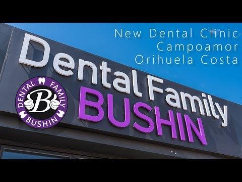 Рекламный промо-ролик стоматологической клиники DENTAL FAMILY BUSHIN