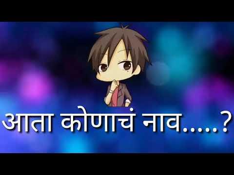 Ala Baburao Aata Aala Baburao. WhatsApp Lyrics Status