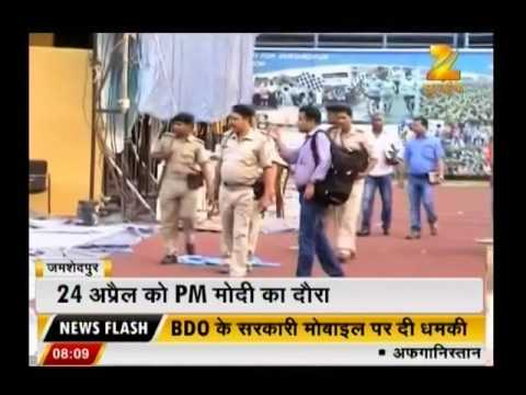 Security tightened for PM Modis visit to Jamshedpur on 24th April