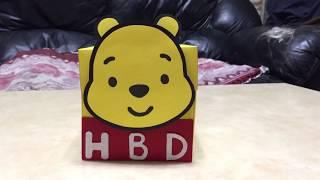 小熊維尼禮物盒(男友生日)+5個機關