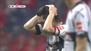 試合終盤の髙萩 洋次郎(FC東京)のミドルシュートは惜しくもクロスバー...
