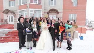 Иван и Евгения. Свадьба 14.02.2014