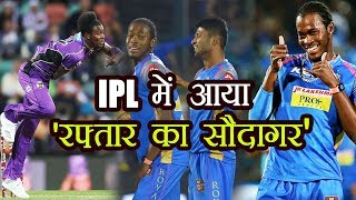 IPL 2018, MI vs RR : Jofra Archer makes a stunning Debut for Rajasthan Royals | वनइंडिया हिंदी