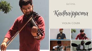 Oh My Kadavule | Kadhaippoma | Violin Cover | Aathma #OhMyKadavule #Kadhaippoma #SidSriram