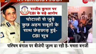 Security officials deployed at CBI office in West Bengal