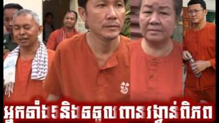 RFA Cambodia Hot News Today , Khmer News Today , Morning 27 04 2017 , Neary Khmer