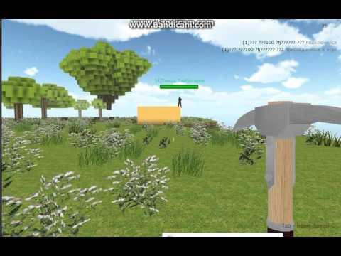 Строй мир 3D