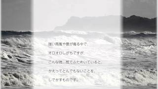 朗読ステーション vol.4901.
