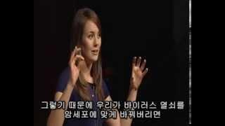 [페임랩 홍보영상 2] 바이러스라는 열쇠로 암 치료의 문을 열다