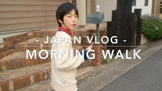 Japan Exchange: Morning Walk with My Host Family | Euodias