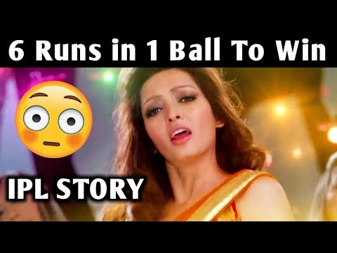 IPL Story On Bollywood Style - Bollywood Song Vine