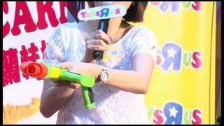Toys R Us Kids