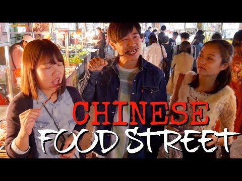 Chinese Food Street // Zhongshan Lu Nanning Guangxi China