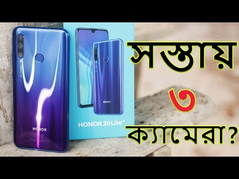 Honor 20 Lite Full Review, Unboxing, Hands-on | Budget Triple Camera? (Bangla)