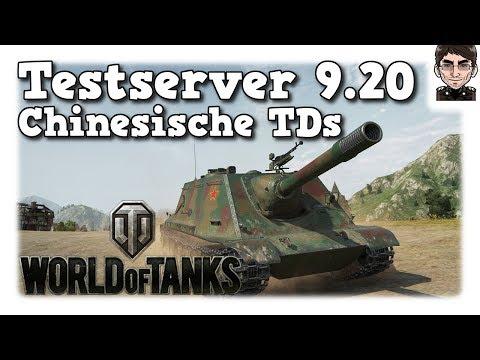 World of Tanks - Testserver 9.20, chinesische Jagdpanzer [deutsch | News]