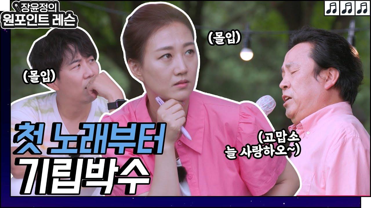 김호중 버전 [고맙소]를 레전드 테너 최승원 목소리로 ✨귀호강✨|트로트닷컴