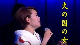 亜矢嬢が名曲を唄う。名曲シリーズ 第3弾 Youtubeから借用した、カラオ...