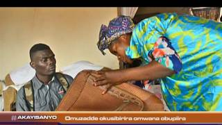 Omulamwa:Omuzadde okusibira omwana obupiira thumbnail